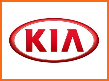 Cover chiave Kia